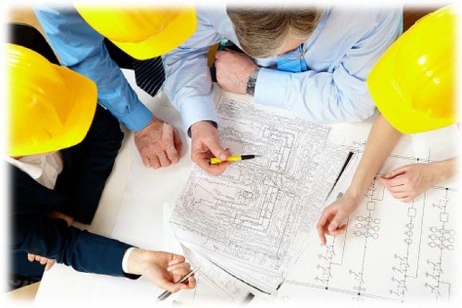 Avviso Pubblico - procedura negoziata per l'affidamento dell'appalto dei lavori di ottimizzazione dei consumi energetici.